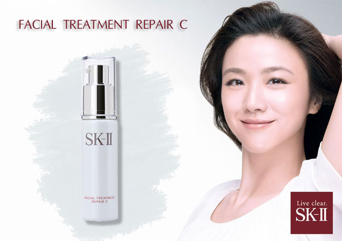 Serum Tái Tạo Da Facial Treatment Repair C