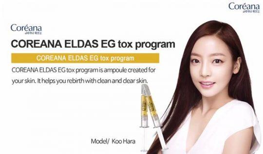 Tế Bào Gốc Eldas Eg Tox Program