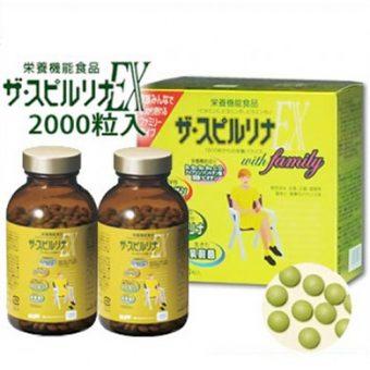 Tảo Xoắn Vàng Cao Cấp Spirulina EX 2000v Nhật Bản