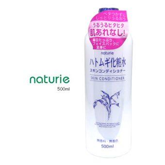 Nước hoa hồng Naturie Hatomugi Skin Conditioner