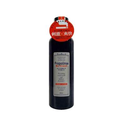Nước súc miệng Propolinse Refresh màu đen