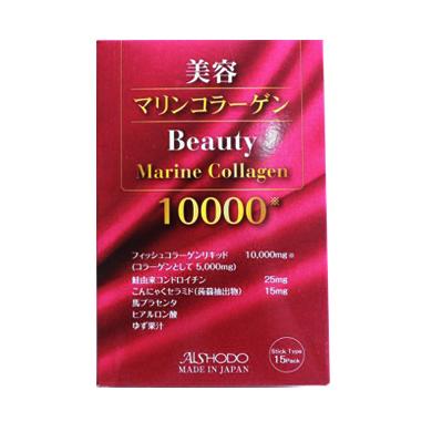 Collagen Beauty Marine 10000mg có tốt không