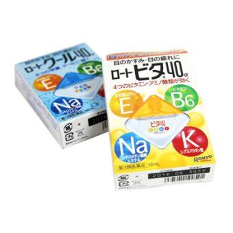 (Thuốc nhỏ mắt Rohto Vita 40 12ml Nhật Bản)