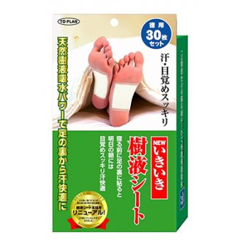 mieng-dan-thai-doc-chan-to-plan-natural-foot-sheet-1