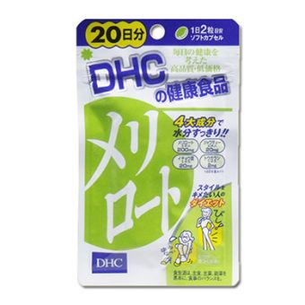 vien-uong-thon-chan-DHC-40-vien-20-ngay