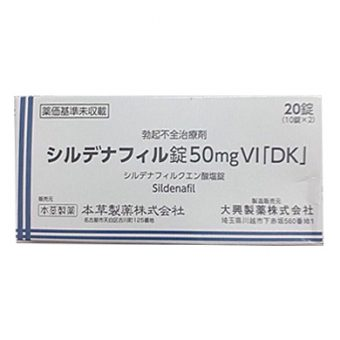 tang-cuong-sinh-ly-nam-viagra-50mg-sildenafil-nhat-ban