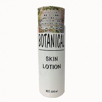 lotion-duong-da-thuc-vat-botanical-skin-lotion-500ml-nhat-ban