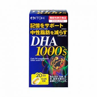 vien-uong-bo-nao-itoh-dha-100s-nhat-ban-5