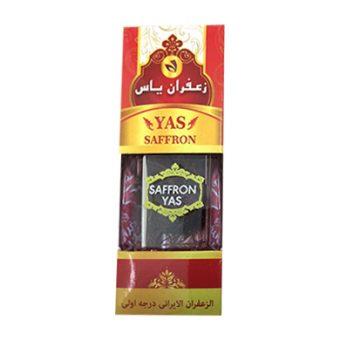 saffron-yas-iran-4